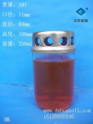 250ml玻璃烛台