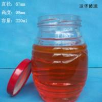 热销220ml螺纹蜂蜜玻璃瓶,厂家直销玻璃蜂蜜瓶价格