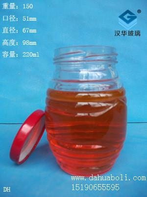 220ml蜂蜜瓶