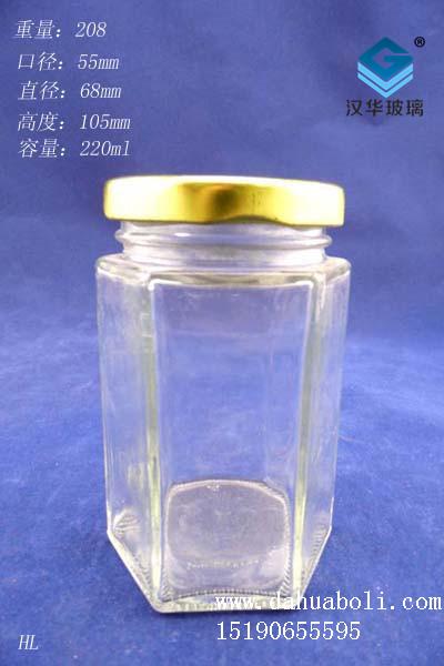 220ml六角蜂蜜瓶