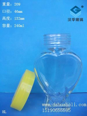 240ml蜂蜜瓶