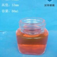 热销65ml膏霜玻璃瓶,面霜玻璃瓶生产厂家