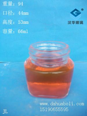66ml膏霜瓶