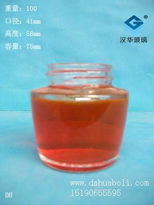 75ml霜膏瓶