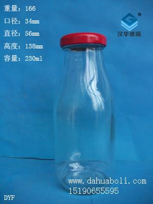 230ml饮料瓶