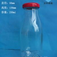 厂家直销230ml果汁玻璃瓶,饮料玻璃瓶生产厂家