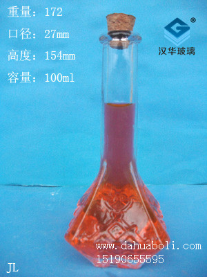 100ml香薰瓶