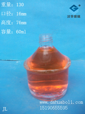 60ml香水瓶2