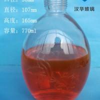 厂家直销770ml玻璃饮鸟器,徐州喂鸟器玻璃瓶批发价格