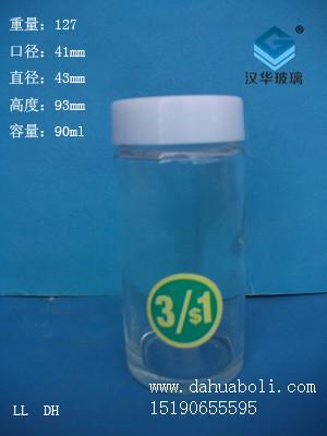 90ml调料瓶